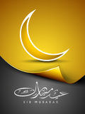 Priorità bassa di Eid Mubarak Immagine Stock