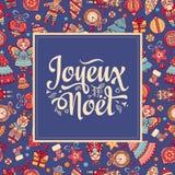 Priorità bassa di festa Cartolina di Natale Joyeux Noel Fotografia Stock Libera da Diritti