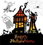 Priorità bassa di Halloween con la casa spaventosa Fotografie Stock