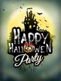 Priorità bassa di notte di Halloween ENV 10 Fotografia Stock Libera da Diritti