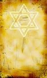 Priorità bassa ebrea del grunge con la stella di David Fotografia Stock