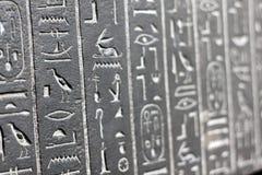 Priorità bassa egiziana di Hieroglyphics Fotografie Stock Libere da Diritti