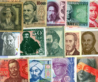 Priorità bassa internazionale di valute di carta. Immagine Stock Libera da Diritti