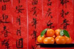 Priorità bassa lunare cinese di nuovo anno Fotografia Stock Libera da Diritti