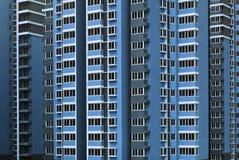 Priorità bassa moderna della costruzione della città Fotografia Stock Libera da Diritti