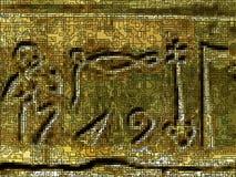 Priorità bassa nello stile antico dell'Egitto, con hieroglyphic fotografie stock