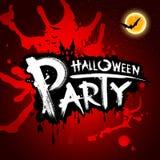 Priorità bassa rossa di anima di Halloween illustrazione vettoriale