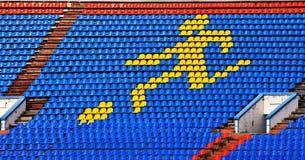 Priorità bassa dello stadio di sport Fotografia Stock Libera da Diritti