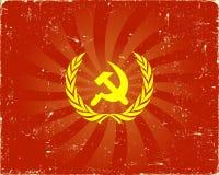Priorità bassa sovietica del segno Immagini Stock