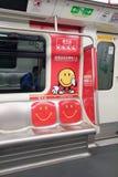 Prioritaire zetels in Hong Kong MTR royalty-vrije stock foto's