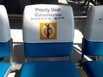 Priority seat : seat for monk Royalty Free Stock Photos