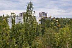 Pripyat在乌克兰 免版税库存照片