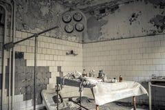 Pripyat的医疗驻地126 免版税库存图片