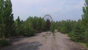Pripyat鬼城 股票录像