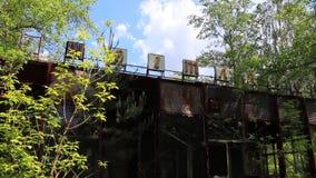 Pripyat Κατάστημα Svitlyachok απόθεμα βίντεο