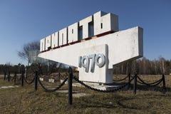 Pripyat 1970 Photographie stock libre de droits