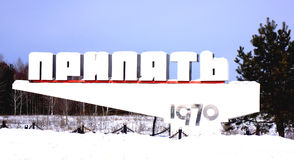 Pripyat City Sign Royalty Free Stock Photo