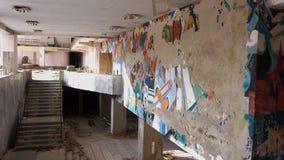 Pripyat Cultural Center. An cultural center in Pri'pyat City, inside the 10 km zone of the Chernobyl Region, Ukraine Royalty Free Stock Photos