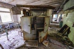 Pripyat ducha miasto Zdjęcia Royalty Free