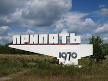 Pripyat entrance Royalty Free Stock Photo