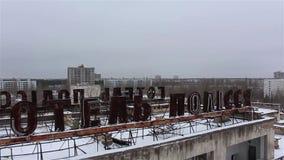 Pripyat hotell Polissya copter Vinter 2014 stock video