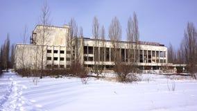 Pripyat Kulturalny centrum Obrazy Royalty Free