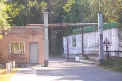 Pripyat, niedopuszczenia Chernobyl katastrofa strefa zdjęcie stock