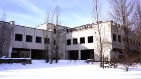 Pripyat restaurang fotografering för bildbyråer