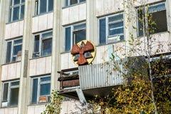 Pripyat town Stock Photography