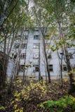 Pripyat town Stock Images