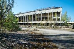 PRIPYAT, UCR?NIA - 21 DE ABRIL DE 2017: Pal?cio da cultura na cidade fantasma abandonada de Pripyat, zona da aliena??o da CN de C imagem de stock royalty free