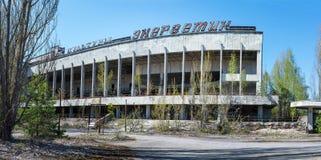 PRIPYAT, UCRÂNIA - 21 DE ABRIL DE 2017: Palácio da cultura na cidade fantasma abandonada de Pripyat, zona da alienação da CN  fotos de stock