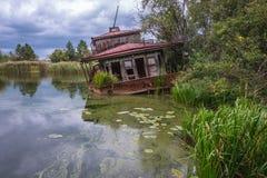 Pripyat in Ukraine Stock Images