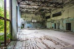 Pripyat in Ukraine Royalty Free Stock Photos
