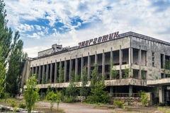 Pripyat (zona di esclusione di Cernobyl) Fotografie Stock Libere da Diritti