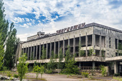 Pripyat (zone d'exclusion de Chernobyl) Photos libres de droits