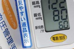 Prise de la pression artérielle photographie stock