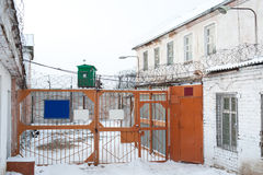 Prisión Imagen de archivo libre de regalías