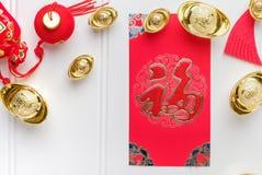 Prisionero de guerra rojo del ANG del paquete del sobre del Año Nuevo de chino de la visión superior con gol Imagen de archivo