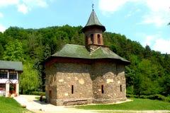 Prislop Orthodox Monastery in Hunedoara, Romania Stock Photos