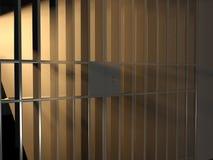 Prison illustration libre de droits