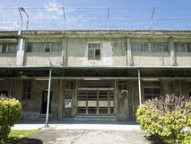 Prison de prison de Jing-Mei Human Rights Memorial et de parc culturel Photo stock