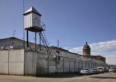 Prison in Kungur. Perm Krai. Russia Royalty Free Stock Image