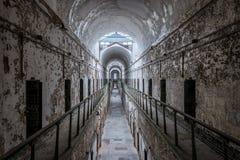 Prison orientale d'état photo stock