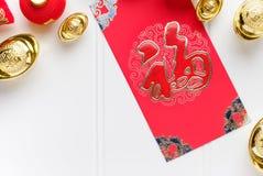 Prisonnier de guerre rouge d'ANG de paquet d'enveloppe de nouvelle année de Chinois de vue supérieure avec le gol photo libre de droits