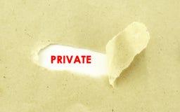 privé Royalty-vrije Stock Afbeelding