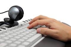 Privacy op Internet royalty-vrije stock afbeelding