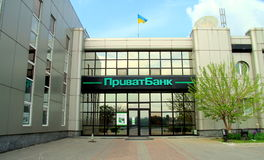Privat银行大会办公处的大厦 免版税库存照片