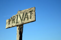 Privat (私有)标志 免版税库存图片