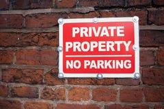 Privat egenskap för tecken ingen parkering Royaltyfria Bilder